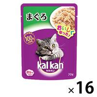kalkan(カルカン) キャットフード パウチ まぐろ 70g 1箱(16袋入) マースジャパン