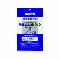 純正紙パック サンヨー用 SC-P14