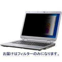 スリーエム 3Mセキュリティ/プライバシーフィルター(ノートPC用) 14.0W型(309.9×174.5mm) PF14.0W EE 1枚