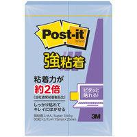ポストイット 強粘着ふせん 500SS-NB ネプチューンブルー(パステル)2冊 75×25mm