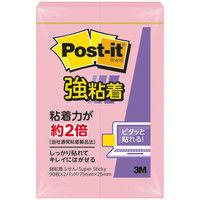 【強粘着】ポストイット 付箋 ふせん 75×25mm ピンク 1パック(2冊入) スリーエム 500SS-RPP