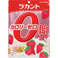 サラヤ ラカントカロリーゼロ飴 いちごミルク味 1袋(48g入)