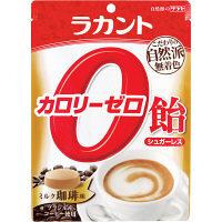 サラヤ ラカントカロリーゼロ飴 ミルク珈琲味 1袋(48g入)