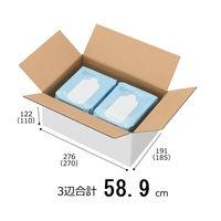 【底面B5】【60サイズ】 白ダンボール B5×高さ122mm 1梱包(20枚入)