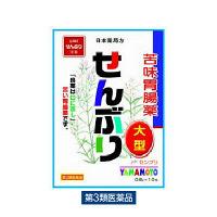 【第3類医薬品】山本漢方せんぶり 〈ティーバッグ〉 0.8g×10包 山本漢方製薬