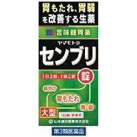 ヤマモトのセンブリ 錠 180錠 山本漢方製薬