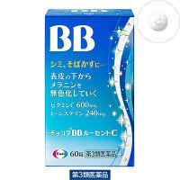 【第3類医薬品】チョコラBBルーセントC 60錠 エーザイ