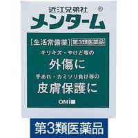 【第3類医薬品】近江兄弟社メンターム 85g 近江兄弟社