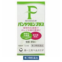 【第3類医薬品】パンラクミンプラス 120錠 第一三共ヘルスケア