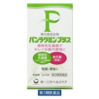 【第3類医薬品】パンラクミンプラス 300錠 第一三共ヘルスケア