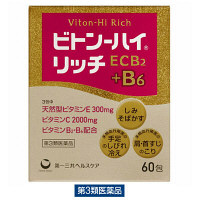 【第3類医薬品】ビトン-ハイ リッチ 60包 第一三共ヘルスケア