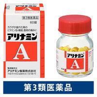 アリナミンA 60錠