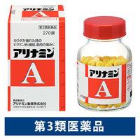 アリナミン A(270錠入)