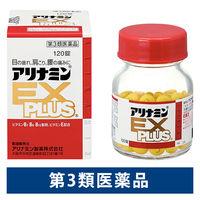 【第3類医薬品】アリナミンEXプラス 120錠 武田コンシューマーヘルスケア