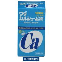 【第3類医薬品】ワダカルシューム錠 900錠 ワダカルシウム製薬