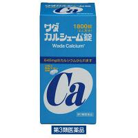 【第3類医薬品】ワダカルシューム錠 1800錠 ワダカルシウム製薬