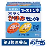 【第3類医薬品】ユースキンI 65g ユースキン製薬