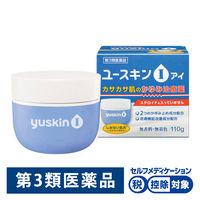 【第3類医薬品】ユースキンI 110g ユースキン製薬