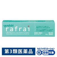 【第3類医薬品】ユースキン ラフレ 20g ユースキン製薬