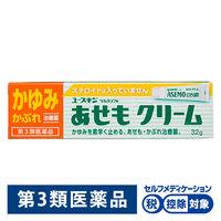 【第3類医薬品】ユースキン あせもクリーム 32g ユースキン製薬