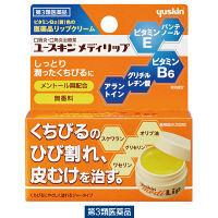 【第3類医薬品】ユースキン メディリップ 8.5g ユースキン製薬