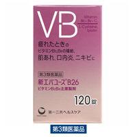 【第3類医薬品】新エバユースB26 120錠 第一三共ヘルスケア