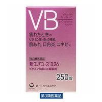 【第3類医薬品】新エバユースB26 250錠 第一三共ヘルスケア