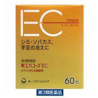 【第3類医薬品】新エバユースEC 60包 第一三共ヘルスケア
