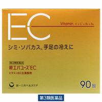 【第3類医薬品】新エバユースEC 90包 第一三共ヘルスケア