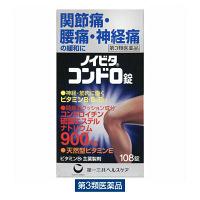 【第3類医薬品】ノイビタコンドロ錠 108錠 第一三共ヘルスケア