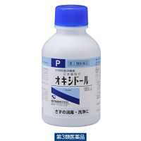 日本薬局方 オキシドール 1本100ml