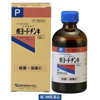 【第3類医薬品】日本薬局方 希ヨードチンキ 100ml 健栄製薬