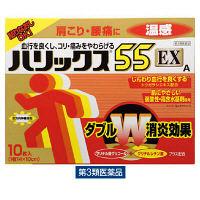 【第3類医薬品】ハリックス55EX温感A 10枚 ライオン