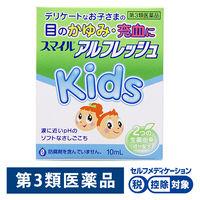 【第3類医薬品】スマイルアルフレッシュキッズ 10ml ライオン
