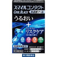 スマイルコンタクトクールブラック12ml