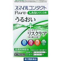 【第3類医薬品】スマイルコンタクト ピュア 12ml コンタクト対応 ライオン