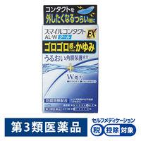 【第3類医薬品】スマイルコンタクト AL-Wクール 12ml ライオン