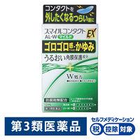 【第3類医薬品】スマイルコンタクト AL-Wマイルド 12ml ライオン