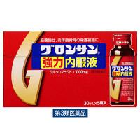 【第3類医薬品】グロンサン強力内服液 30ml×5本 ライオン