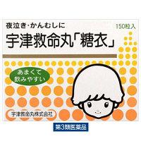 【第3類医薬品】宇津救命丸糖衣 150粒 宇津救命丸