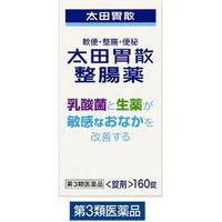 【第3類医薬品】太田胃散整腸薬 160錠 太田胃散
