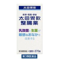 【第3類医薬品】太田胃散整腸薬 370錠 太田胃散