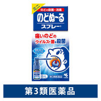 【第3類医薬品】のどぬ~るスプレー ミニ 8ml 小林製薬