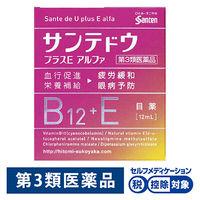 【第3類医薬品】サンテドウプラスEアルファ 12ml 参天製薬