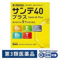 【第3類医薬品】サンテ40プラス 12ml 参天製薬