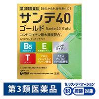 【第3類医薬品】サンテ40ゴールド 12ml 参天製薬