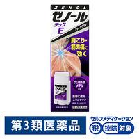 【第3類医薬品】ゼノールチックE 33g 大鵬薬品工業