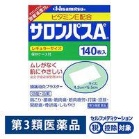 【第3類医薬品】サロンパスAe 140枚 久光製薬