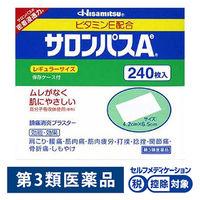 【第3類医薬品】サロンパスAe 240枚 久光製薬