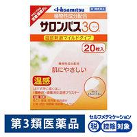 【第3類医薬品】サロンパス30ホット 20枚 久光製薬